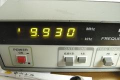 DSCN2584