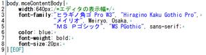 my_editors_styles.css