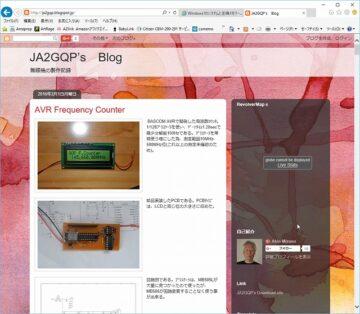 JA2GQP's Blog