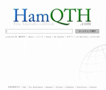 hamqth